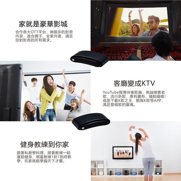 大通 電視盒 4K 智慧網路電視盒 OTT-1000 高畫質數位機上盒