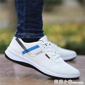 男鞋2020透氣新款潮鞋潮流夏季運動鞋百搭休閒鞋小白板鞋男士鞋子 蘇菲小店
