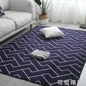 北歐珊瑚絨地毯客廳沙發毯臥室房間滿鋪地毯床邊地墊榻榻米飄窗墊 可然精品