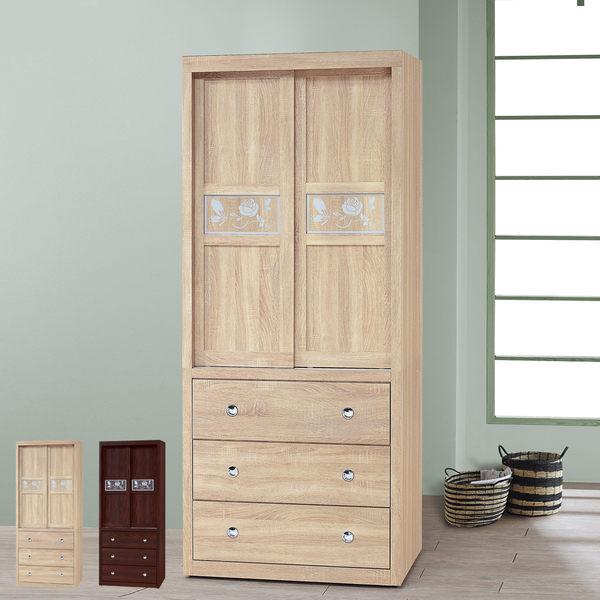 衣櫥【時尚屋】[UZ6]立花3x7尺推門衣櫥UZ6-133-3二色可選/免運費/免組裝/台灣製/櫥櫃