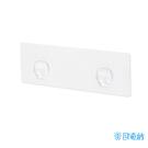 歐奇納 OHKINA 置物架專用長方型重複貼掛勾(7.5x21cm)
