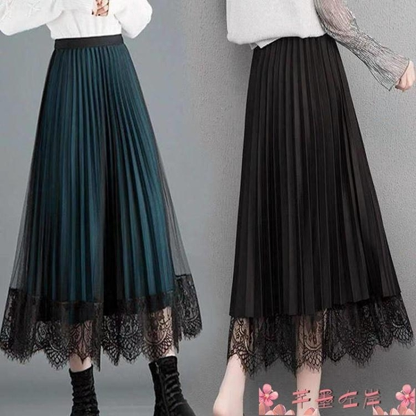 網紗半身裙兩面穿半身裙秋冬季女新款大碼高腰蕾絲百摺裙中長顯瘦網紗裙 芊墨 618大促