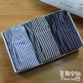 3條禮盒裝阿羅褲男士純棉寬松平角大尺碼四角居家BS18513 『美鞋公社』