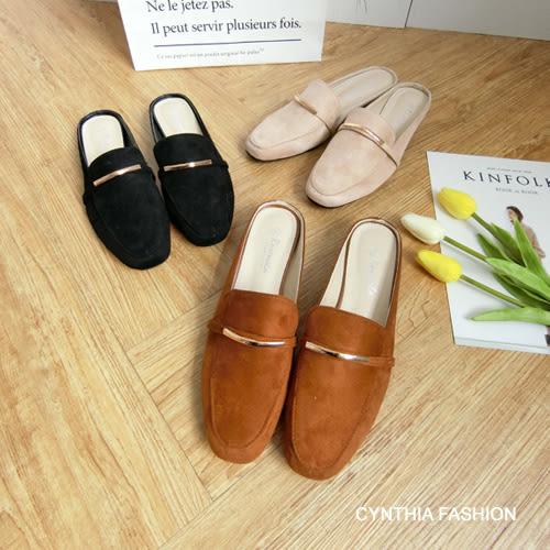 穆勒托鞋.Cynthia 星希亞.一字金片平底穆勒托鞋(黑/杏/棕)(36-40)390【SCA3388】