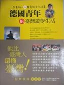 【書寶二手書T5/旅遊_MEN】德國青年的臺灣遊學生活_親筆簽名_:Michael Gebhardt