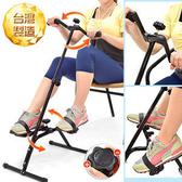台灣製造!!獨立手足健身車.兩用手腳訓練機器.臥式美腿機.手轉腳踏車手部腿部腳踏器.室內腳踏車