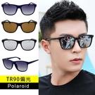 TR90偏光Polaroid太陽眼鏡 超薄 超輕量僅20g 男女適用 太陽眼鏡 抗UV400 【91802】