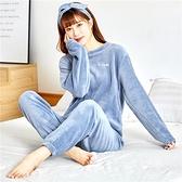 珊瑚絨睡衣女秋冬季2020年新款加厚法蘭絨加絨冬家居服暖暖褲套裝