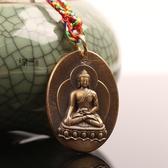 《三味佛緣》阿彌陀佛釋迦牟尼佛像釋迦摩尼佛供奉掛件純銅吊墜男