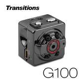 全視線 G100 超迷你骰子型 Full HD 1080P 微型行車記錄器【速霸科技館】