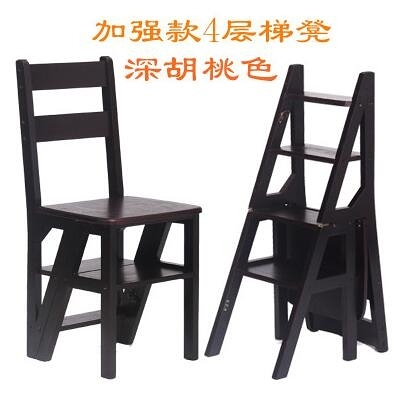 實木家用多功能折疊梯架創意樓梯椅梯凳室內多用單只價【加強款四層深胡桃色】