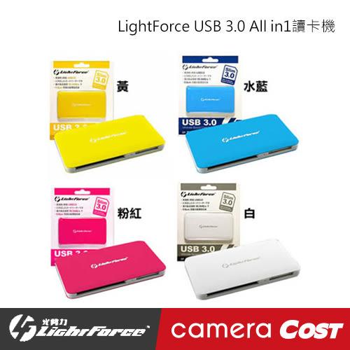LightForce Force SLIM USB 3.0 All in1讀卡機 多合一讀卡機 極速讀卡機 顏色隨機