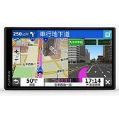 GARMIN 台灣國際航電 DriveSmart 55 車用 5.5吋 衛星導航