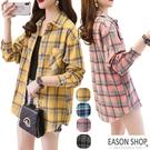EASON SHOP(GQ0630)韓版復古薄撞色格紋格子落肩寬鬆排釦翻領長袖襯衫薄外套罩衫女上衣服防曬空調衫