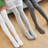 絲襪 兒童連褲襪春秋薄款5寶寶7白色9歲舞蹈襪連體襪公主女童打底褲襪 聖誕交換禮物