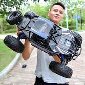 超大號遙控汽車越野車四驅充電耐摔高速攀爬大腳車男孩子兒童玩具  台北日光