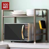 廚房置物架調味料落地多層儲物架微波爐烤箱架金屬蔬菜收納架架子 mks阿薩布魯