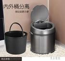 智能感應電動垃圾桶家用客廳衛生間廚房辦公室創意帶蓋自動大小號 FX1244 【東京潮流】
