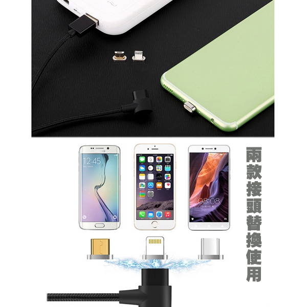 iPhone note10+ 安卓 三星 TYPE-C 手機 充電線 防塵塞 金屬 磁吸 傳輸線 磁力 轉接頭 編織線 BOXOPEN