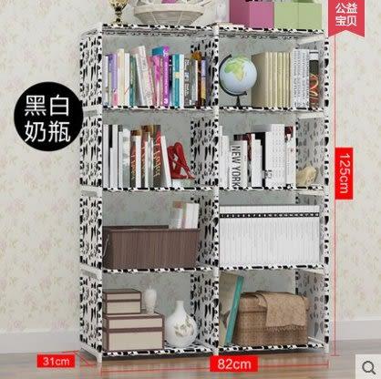 簡易書架置物架學生桌上書櫃落地兒童桌面小書架收納儲物(主圖款-雙排黑白奶瓶5層)