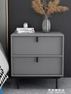 床頭櫃簡約現代輕奢臥室置物迷你小型床邊小櫃子儲物櫃北歐風ins 果果輕時尚NMS