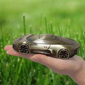 汽車擺件創意屬車模車內用品飾品擺件車載香薰擺件車內裝飾 七夕情人節