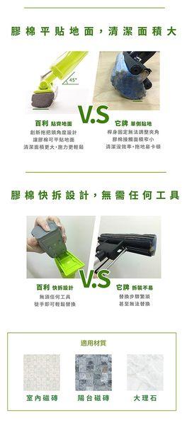 3M W3+ 高效型免沾手膠棉拖把補充包-1入