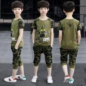 兩件套 男童夏季套裝純棉2020新款兒童迷彩服短袖兩件套童裝軍裝小孩帥氣 歐歐