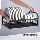 瀝水架 不銹鋼瀝水碗碟碗筷刀叉架廚房收納置物架黑白色落地多層刀具架子 快速出貨