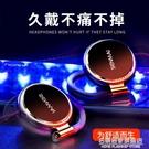 SM-IH852耳機掛耳式 運動跑步電腦手機耳麥K歌游戲頭戴耳掛式耳機 hifi重低音 名購新品