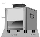 切肉機電動商用切片機切絲全自動切菜絞肉丁不銹鋼切肉片機QM 向日葵