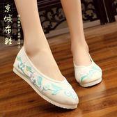 繡花弓鞋刺繡鞋平跟橡膠底宮鞋 魔法鞋櫃