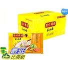 [COSCO代購 1222] 促銷至5月14日 W126362 灣仔碼頭 冷凍玉米蔬菜豬肉水餃 40 顆 X 6 包