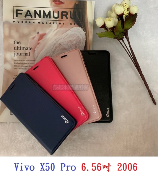 【真皮吸合皮套】Vivo X50 Pro 6.56吋 2006 隱藏磁扣 側掀 翻頁 支架 斜立 手機殼