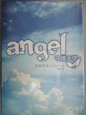 【書寶二手書T9/翻譯小說_ILJ】ANGEL守護天使_石田衣良