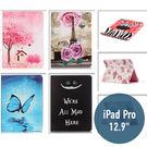 iPad Pro 12.9 輕薄二折 彩...