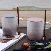 杯子陶瓷帶蓋帶勺子成人辦公室情侶馬克杯一對簡約水杯咖啡杯家用  雙12八七折