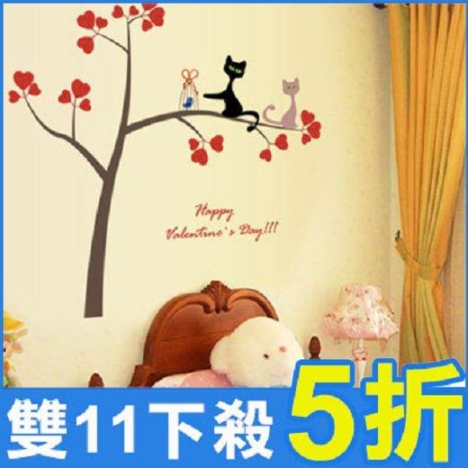 壁貼--樹貓 MJ7005-520【AF01013-520】聖誕節交換禮物i-Style