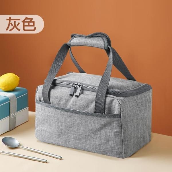 日式大容量保溫袋 鋁箔加厚外出飯盒袋子上班族帶飯便當袋手提包 夢幻小鎮