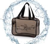 透明防水PVC洗漱包韓國女款便攜出差旅行化妝包男士浴包洗澡包袋『小淇嚴選』