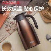 雙層304不銹鋼真空保溫壺按壓式大容量家用戶外水壺杯「Chic七色堇」