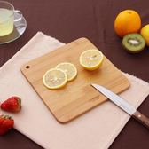 楠竹製長方形餐桌墊板 廚房水果切菜菜板 便攜熟食小砧板WY【八五折免運直出】