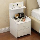 簡易床頭柜簡約現代床柜收納小柜子組裝儲物柜宿舍臥室組裝床邊柜WY
