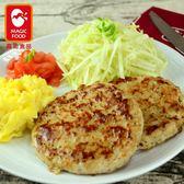 魔術食品 雞肉堡排10片裝 (80g/片)
