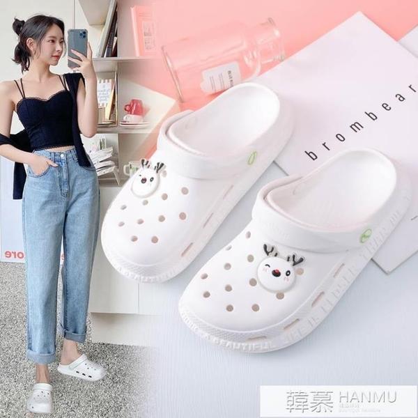 洞洞鞋女ins潮2021新款包頭兩穿防滑透氣可愛外穿護士軟底涼拖鞋 夏季新品