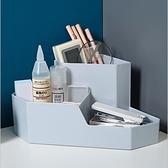 整理盒塑料化妝品置物架桌面轉角收納盒分格【雲木雜貨】