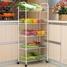 廚房置物架水果蔬菜架廚房用具用品收納架儲物架不銹鋼鐵落地層架 WD小時光生活館