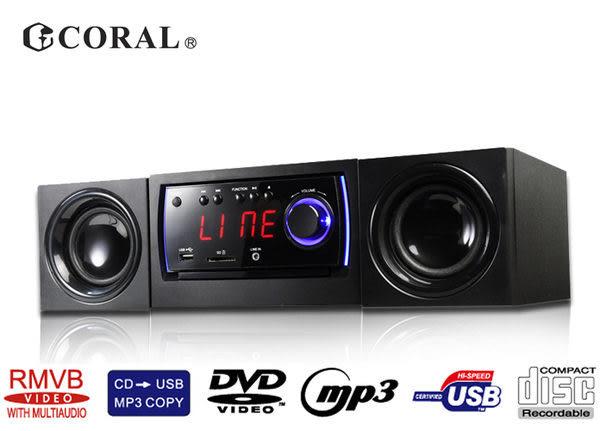 CORAL DVD迷你床頭音響 PM-301 / PM301