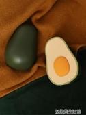 MUID牛油果暖手寶手捂防爆USB充電式便攜迷你熱水袋暖寶寶女可愛行動電源