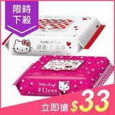 Hello Kitty 抑菌柔濕巾/手口柔濕巾(加蓋70抽) 款式可選【小三美日】三麗鷗授權 $35